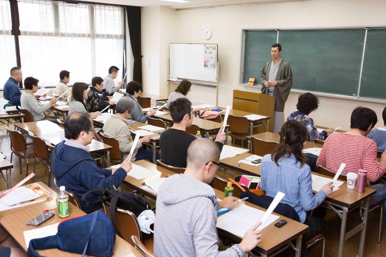 中野校講談教室 初級・中級・語り部